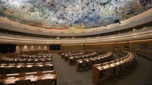 La salle des droits de l'homme et de l'alliance des civilisations