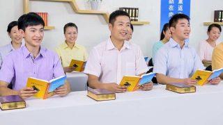 l'Église de Dieu Tout-Puissant,Christianisme en Chine,Religion populaire de la chine