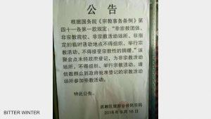 Christianisme en Chine,Église de maison,Sola Fide,Hunan chine