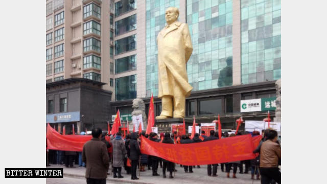 Activité anti-religieuse dans les écoles,Noël en Chine,président Mao Zedong,Parti communiste chinois,Liberté Religieuse
