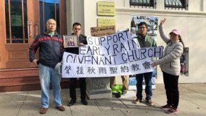 Christianisme en Chine,Early Rain Covenant Church,religion chine,Liberté religieuse