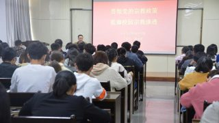 La croyance religieuse réprimée sur les campus à travers la Chine