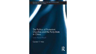 Christianisme en Chine,Liberté et persécutions Religieuse,Église de maison