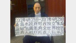 Persécuté par le PCC, un citoyen chinois échappe à la mort