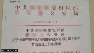 Chine : confiscation de passeports et restrictions sur les voyages à l'étranger