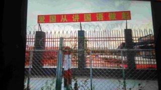 Dans le Xinjiang, le mur d'enceinte du jardin d'enfants ouïghours a été équipé de barbelés. Le slogan: Aimer son pays, c'est d'abord parler mandarin