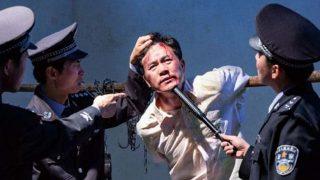l'Église de Dieu Tout-Puissant,Christianisme en Chine,Torture,xie jiao,persécution religieuse,droits de l'homme
