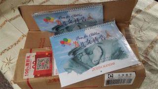 Interdiction d'envoyer des bibles et des livres religieux par la poste