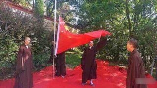 Des moines au temple Wanshan situé dans la ville de Lushan, dans la province du Jiangxi, assistent à une cérémonie de levée du drapeau.
