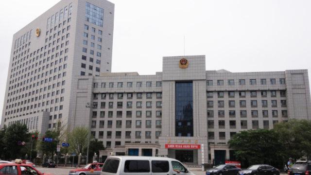 Département de la sécurité publique de la province du Liaoning.