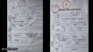 Shuangyashan : la persécution religieuse s'intensifie en 2019