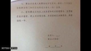 45 prêtres catholiques du diocèse de Zhangjiakou sont détenus et endoctrinés