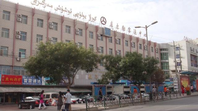 Korla, Xinjiang, où les Témoins de Jéhovah ont été arrêtés et inculpés