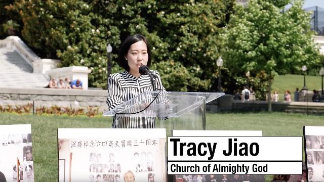 Tracy Jiao, une fidèle de l'Église de Dieu Tout-Puissant