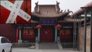 Des moines et leurs morts aussi, chassés des temples