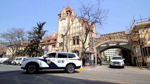Bureau municipal de la sécurité publique de Qingdao