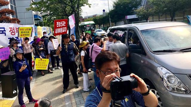 réfugiés de l'Église de Dieu Tout-Puissant,Corée du Sud,