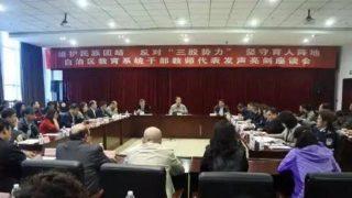 Les « hypocrites » traqués dans les universités du Xinjiang