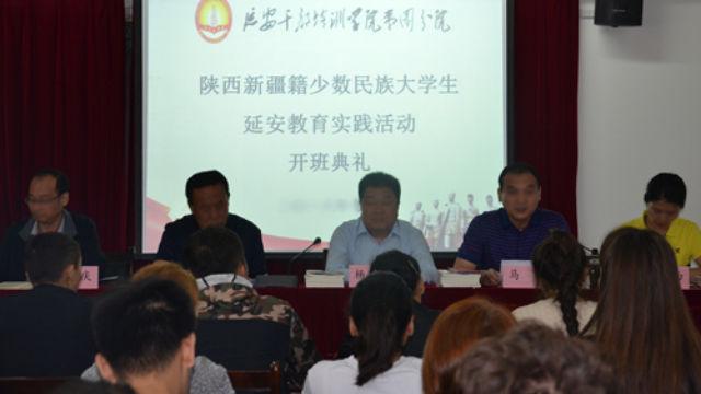 Une université de la province du Shaanxi dispense une formation idéologique à des étudiants du Xinjiang.