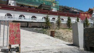 Un panneau indiquant « Travaux de maintenance en cours ; accès interdit » installé à l'entrée du temple Jixiang.