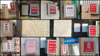 Des boîtes de dénonciation et des avis encourageant les résidents à dénoncer le Falun Gong et l'EDTP ont été distribués dans les villages.