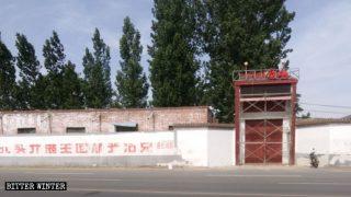 L'enseigne de l'Église des Trois-Autonomies porte désormais l'inscription « Centre d'activités pour personnes âgées ».