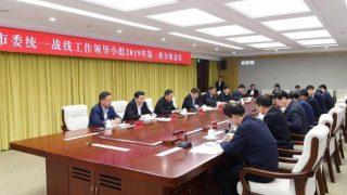 La province de Jilin lance un programme de lutte contre l'« infiltration religieuse » étrangère