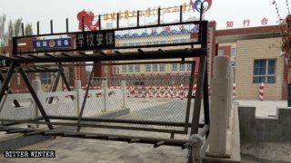 Des enfants de détenus ouïghours livrés à eux-mêmes