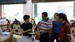 Le PCC durcit les restrictions sur les publications religieuses