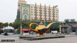 Disparition de la culture islamique dans les rues de Mongolie-Intérieure