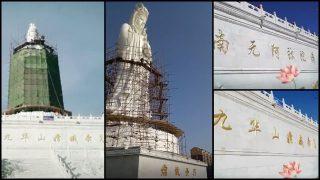 Des déesses de la mythologie chinoise remplacent des divinités bouddhistes