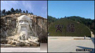 Une sculpture de Lao-Tseu dissimulée pour « violation des politiques religieuses »