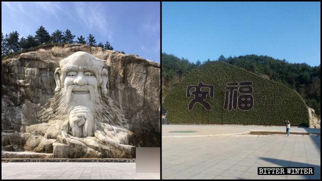 La sculpture de Lao-Tseu a été dissimulée au public parce que selon les autorités, elle violait la réglementation religieuse.