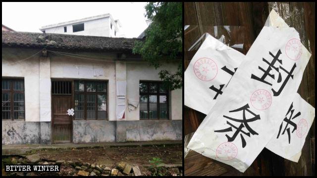 Le lieu de rassemblement d'une église de maison de la ville de Yichun a été fermé et sa porte a été barricadée.