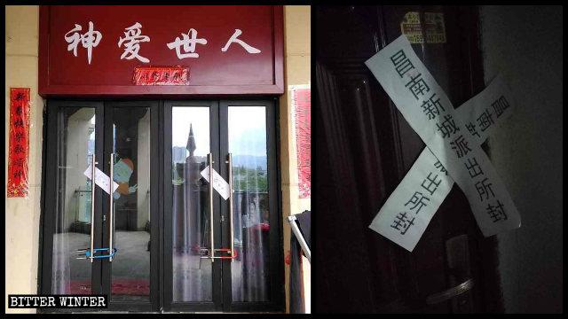 Les lieux de culte de deux églises de maison ont été fermés dans la ville de Nanchang.