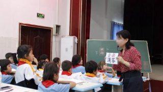 Enseignants han dans le Xinjiang : les enfants en danger !