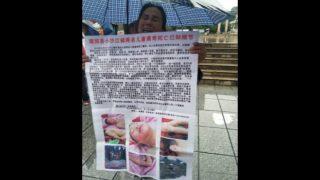 Des parents arrêtés pour avoir demandé justice pour leurs fils décédés