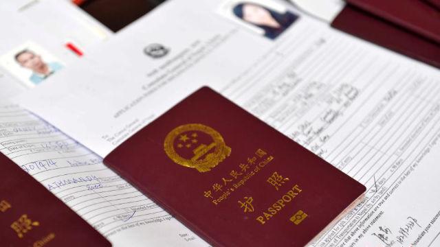 Documents des personnes qui partent à l'étranger