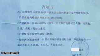 Les résidents de Hong Kong et de Taïwan contrôlés en Chine
