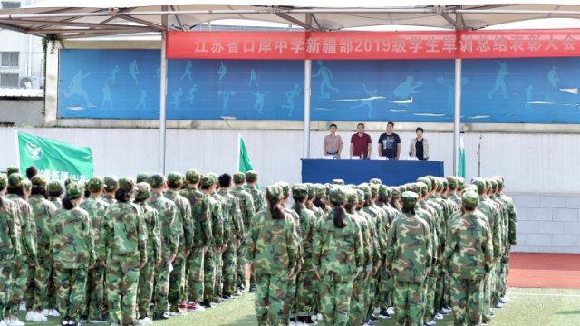 L'entraînement militaire est également obligatoire pour les élèves du Xinjiang au lycée de Kou'an.