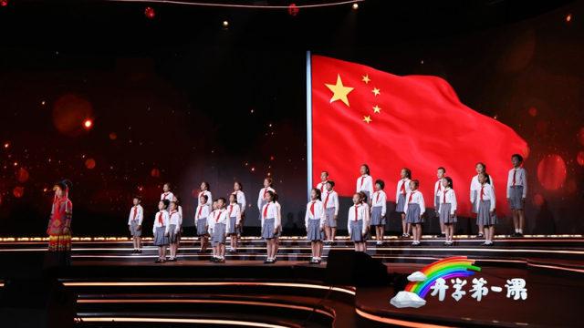 La leçon inaugurale du semestre est un devoir télévisuel obligatoire pour les élèves en Chine continentale.