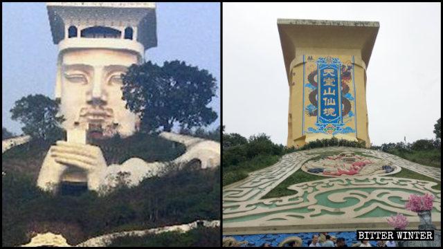La tête de l'Empereur de Jade a été transformée en un grand panneau d'affichage proclamant « Pays des merveilles de la montagne céleste (Heavenly Mountain Wonderland) ».