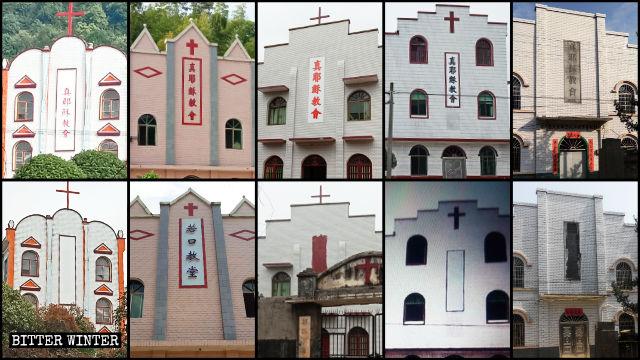 Les églises du Véritable Jésus dans la ville de Lining ont fait changer ou peindre leurs enseignes portant l'inscription « Église du véritable Jésus ».
