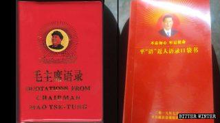 Les membres du PCC forcés d'apprendre « la pensée de Xi » par cœur