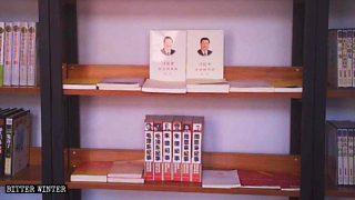 Chine : la pensée de Xi Jinping envahit les lieux religieux