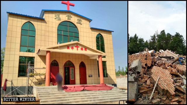 Une église des Trois Autonomies du comté de Hua avant et après sa démolition.